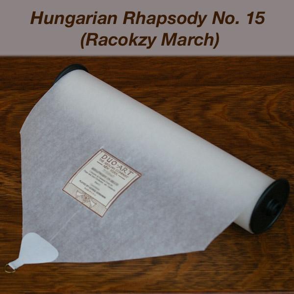 ハンガリー狂詩曲15番   「デュオアート」