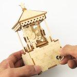 画像7: 【DIY木製パズルキットオルゴール】 メリーゴランド(ナチュラル) (7)