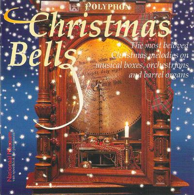 画像1: クリスマスベル (1)