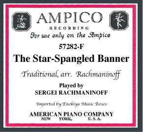 画像1: 星条旗(米国国歌)「アンピコ」 (1)
