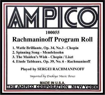 画像1: ラフマニノフ プログラムロール (1)
