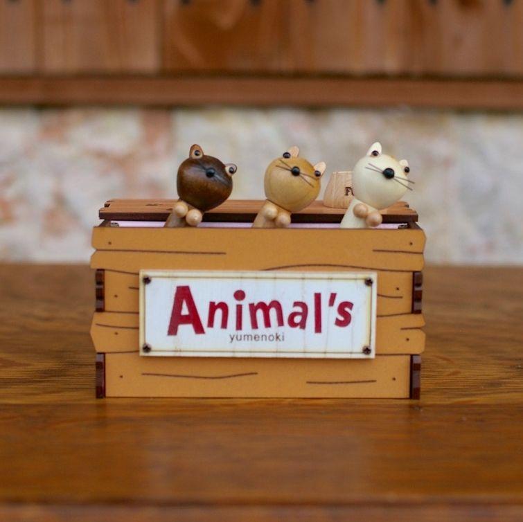 画像1: 木箱アニマルズ ねこ オルゴール (1)