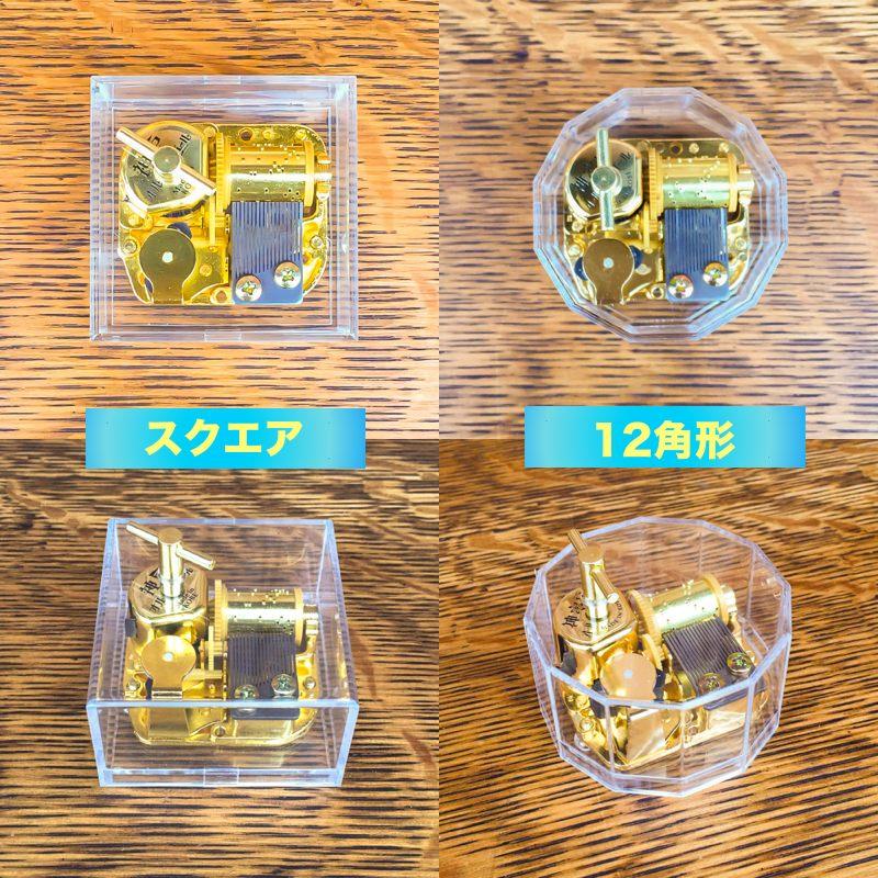 画像1: クリアケース オルゴール (1)